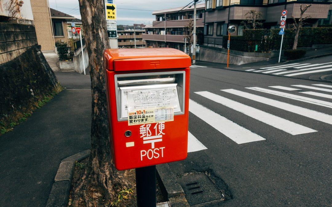 Halte aux spams de boites mails, comment faire ?